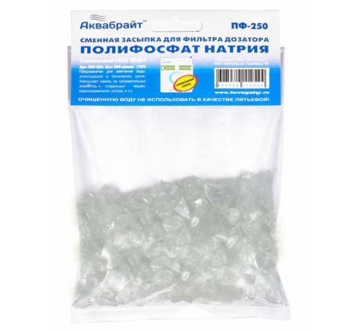 """Загрузка фильтров для стиральных машин ПФ-250, Полифосфат натрия """"Аквабрайт"""""""