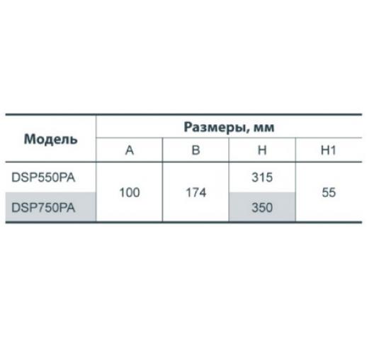 """Дренажный насос DSP 550PA """"Насосы плюс оборудование"""""""