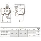"""Циркуляционный насос с терморегулятором BPS20-2G-130/B """"Насосы плюс оборудование"""""""