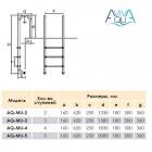 Лестница Aquaviva Muro MU-515 (5 ступ.)
