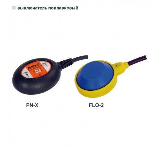"""Поплавковый  выключатель PN-X(16A) """"Насосы плюс оборудование"""""""