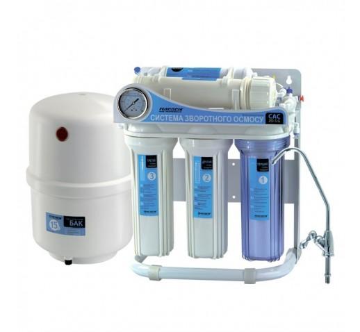 """Система фильтрации воды обратного осмоса CAC-ZO-5P/G,насос+манометр """"Насосы плюс оборудование"""""""