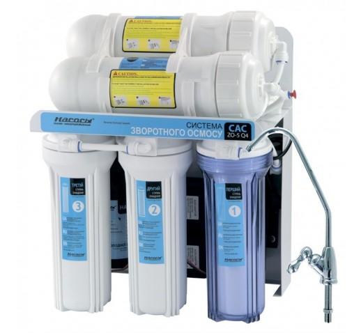 """Система фильтрации воды обратного осмоса CAC-ZO-5Q4, насос """"Насосы плюс оборудование"""""""