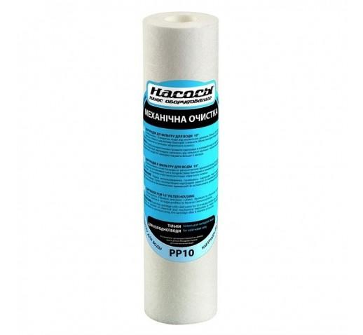"""Картридж для системы фильтрации воды PP10  (5мкм) """"Насосы плюс оборудование"""""""
