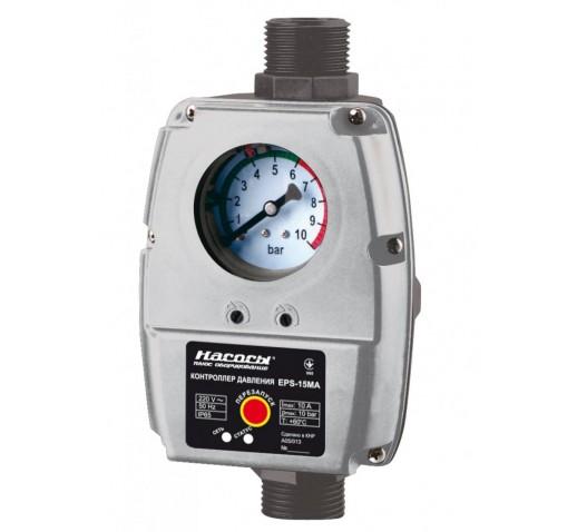 """Электронный контроллер давления EPS-15MA """"Насосы плюс оборудование"""""""