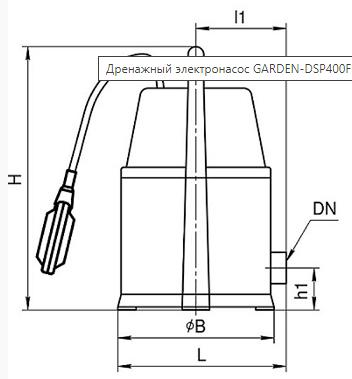 """Дренажный насос GARDEN-DSP400FP """"Насосы плюс оборудование"""""""